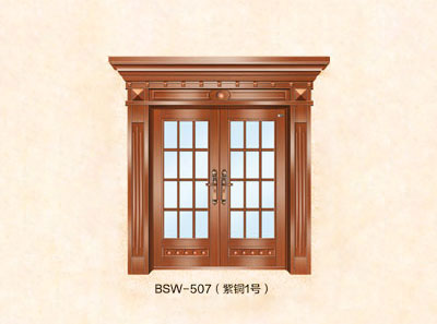 BSW507
