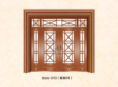BSW013